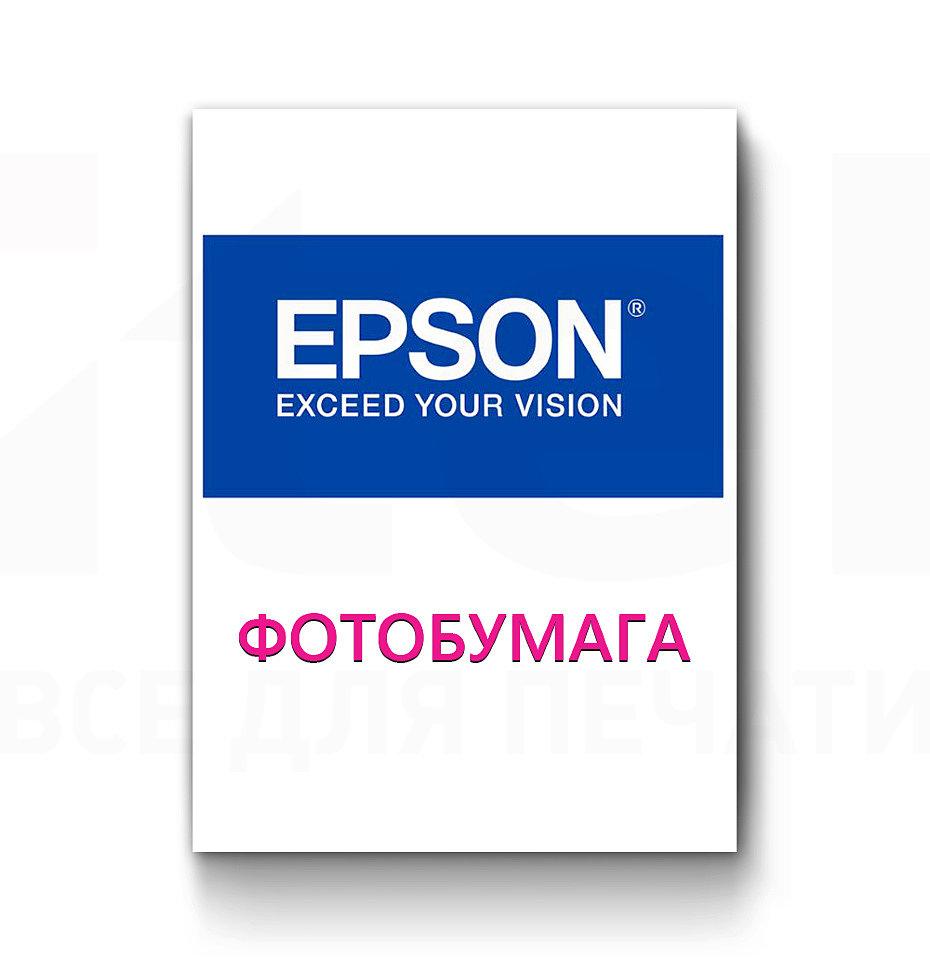Фотобумага EPSON