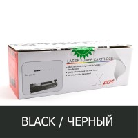 Картриджи для CC LBP611-613 MF631-635 CRG-045K Black/Черный XPERT