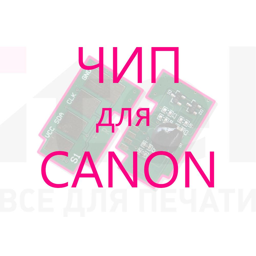 ЧИП  для  Canon  картриджей