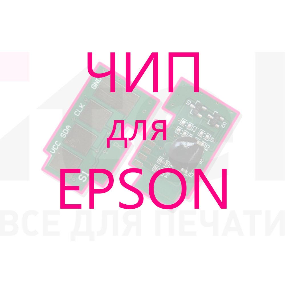 ЧИП  для Epson