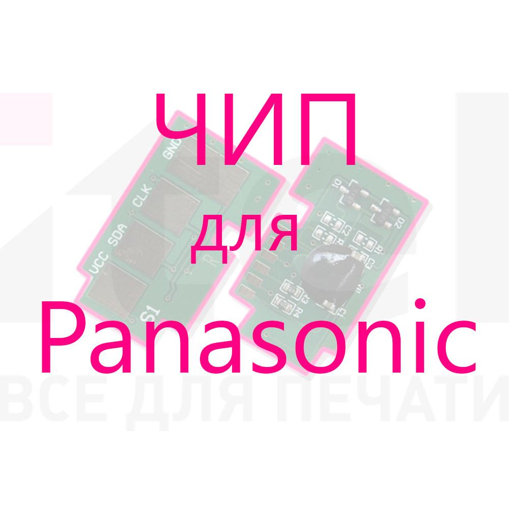 ЧИП  для  Panasonic картриджей
