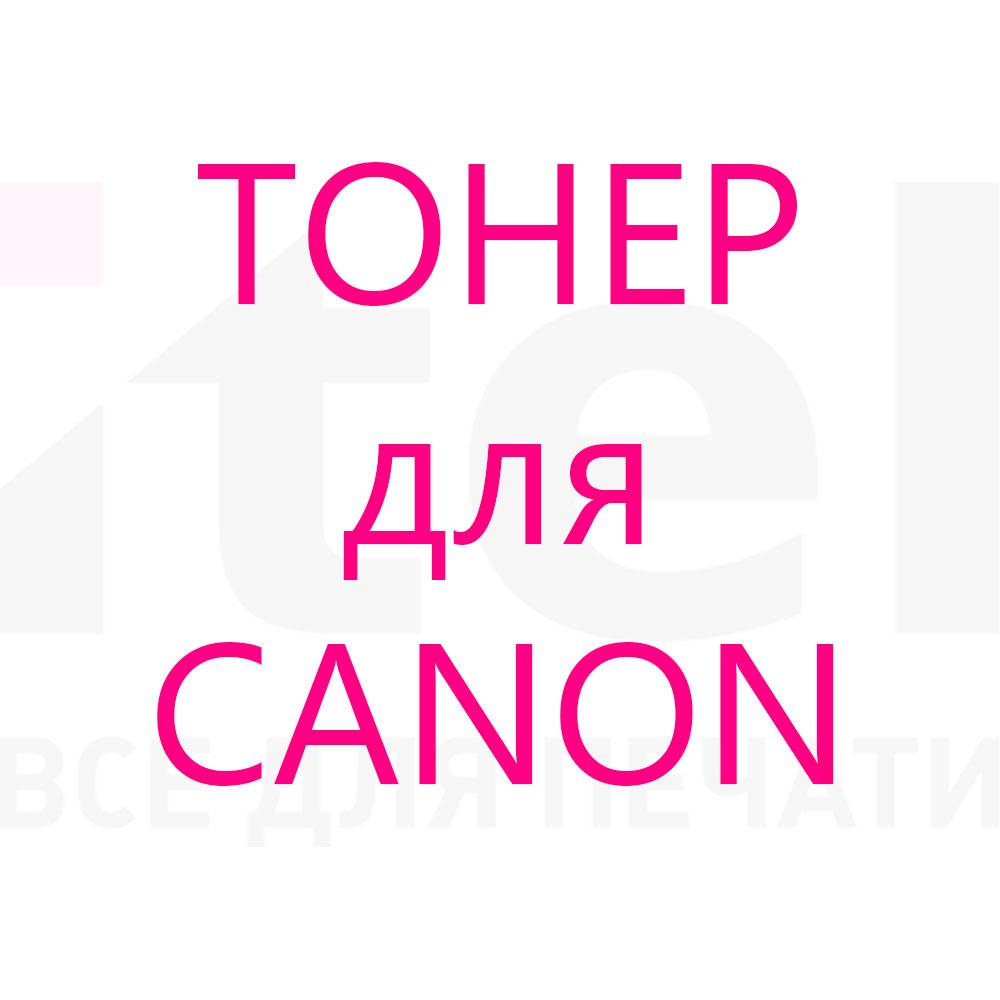 для копиров Canon