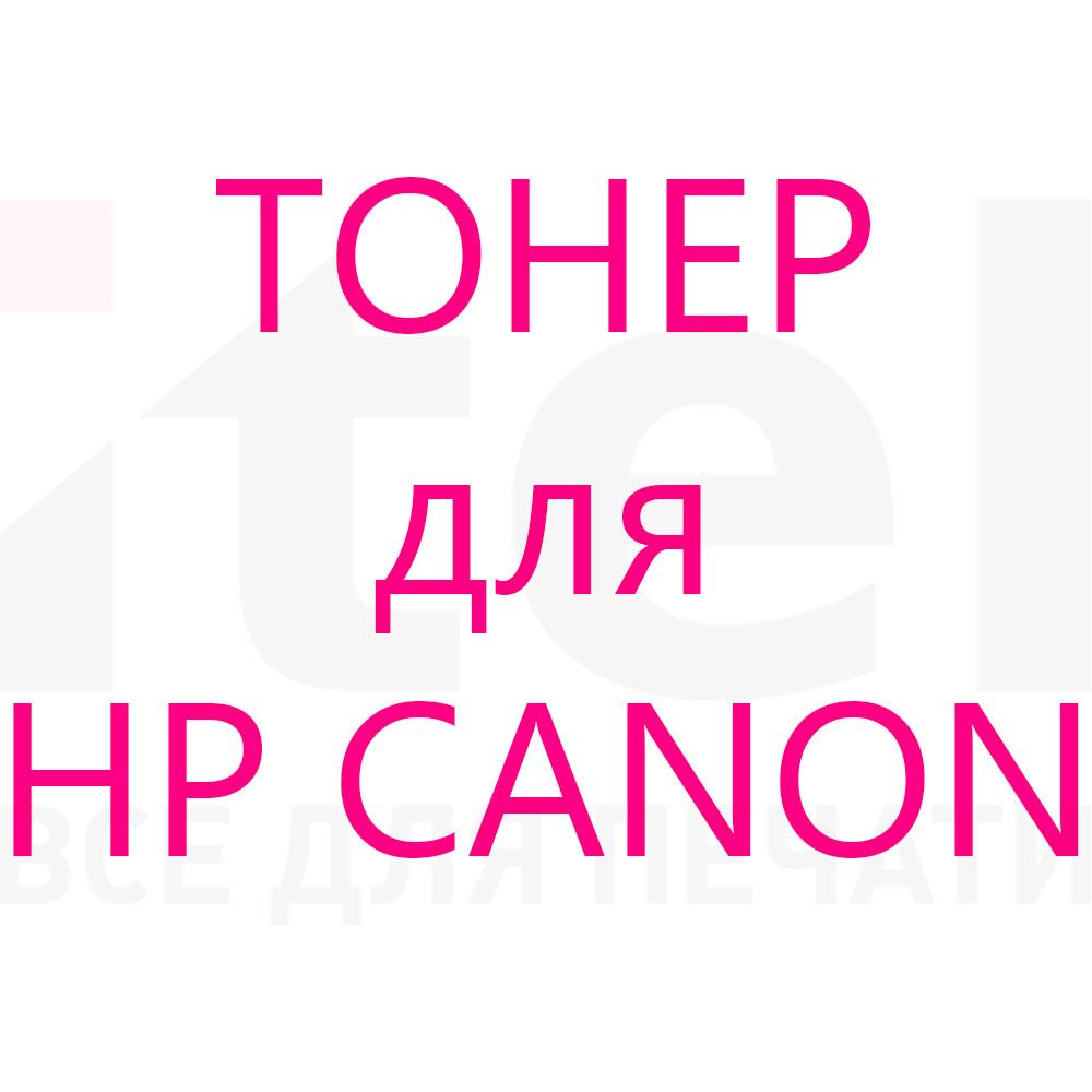 для HP / Canon