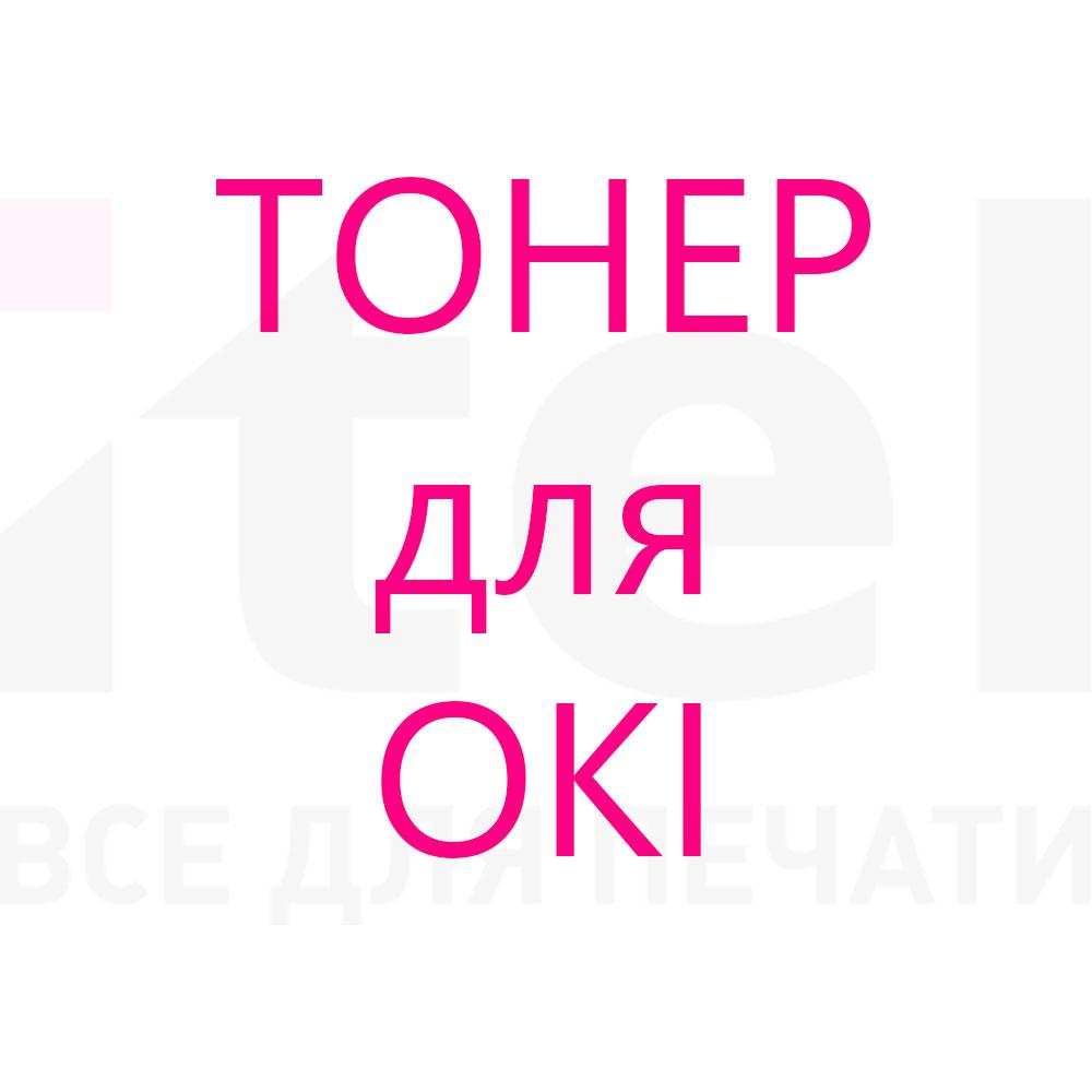 Тонер для Oki Color (Япония)