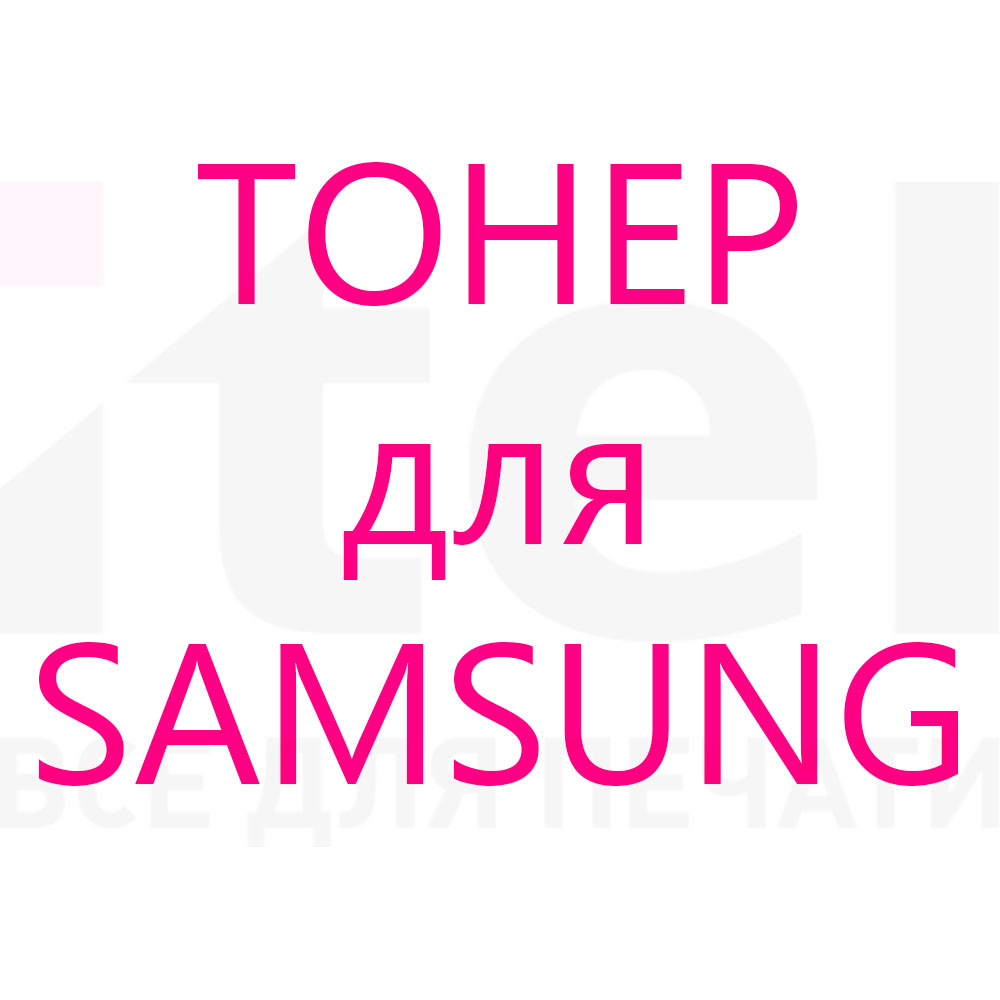 для Samsung COLOR